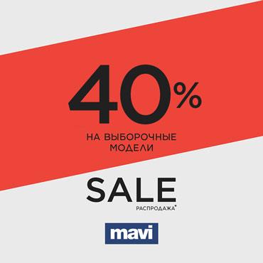 0aeaf5194c180 Межсезонная распродажа в Mavi