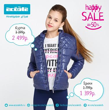 ACOOLA HAPPY SALE